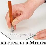 Резка стекла в Минске фото