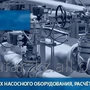 Программа Spaix 4 Pumps фото