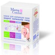 Набор для кормящих мам фото