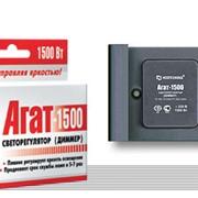 """Светорегулятор """"Агат-1500"""" фото"""
