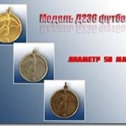 Медаль Д 236 футбол фото