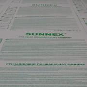 Поликарбонат SUNNEX 6мм фото