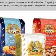 Мука из твердых сортов пшеницы Antico Molino Caputo( Италия) оптом и в розницу для производства пицы, пасты, макаронных изделий, выпечки фото