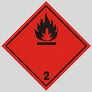 """Знак перевозки опасных грузов """"КЛАСС 2.1. Легковоспламеняющиеся газы"""" фото"""