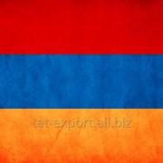 Экспорт в Армению фото