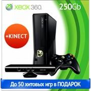 Игровая приставка Microsoft Xbox 360 slim 250gb (Freeboot) + Сенсор движений Microsoft Kinect + кабель HDMI фото