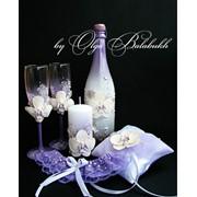"""Свадебный набор """"Орхидея"""" фото"""
