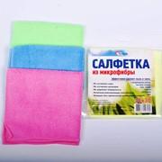 Салфетки из микрофибры 30*30 цвет в ассортименте фото