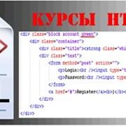 ОБУЧЕНИЕ HTML и созданию сайтов фото
