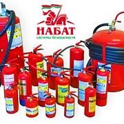Обслуживание пожарного оборудования, Луганск фото