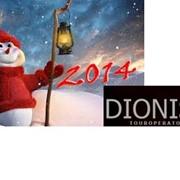 Новогодний Краков 2014 Новогодние встречи в Польше. фото