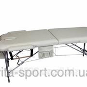 Стол массажный алюминиевый 2-х сегментный Body Fit Бежевый фото