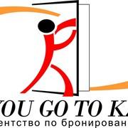 Бронирование отелей в Казахстане фото