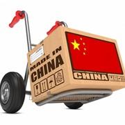 Анализ рынков товаров , услуг,производителей Китая фото