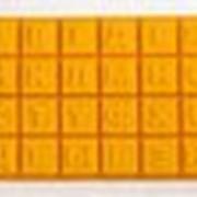 Силиконовая форма с русским алфавитом! фото