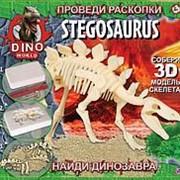 HTI Набор DINO WORLD Проведи раскопки (Стегозавр) (1374285.UNIC) фото