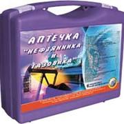 Аптечка Нефтянника и газовика (чемодан) фото
