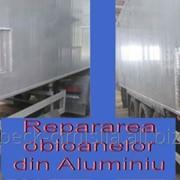 Сварка алюминиевых прицепов фото