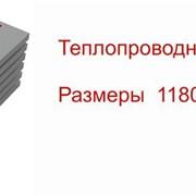 Экструзионный пенополистирол ТЕХНОПЛЕКС фото