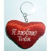 Сердце мягкое брелок малый CP-03 7x5см фото