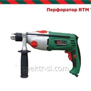 Перфоратор RTM 165 фото