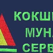 Вышивка логотипа на имиджевой продукции фото