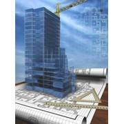 Проектирование здания,сооружения,сети и систем фото