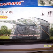 Палатка шатёр 280смх280см фото