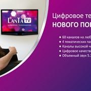 Монтаж цифрового телевидения фото