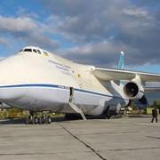 """Тяжелый транспортный самолет Ан-124-100 """"Руслан"""" фото"""