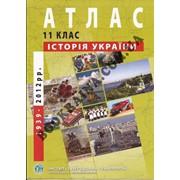 Атлас для 11 класу Історія України Код товара 966371 фото