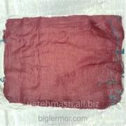 Сетка овощная 50*80 бордового цвета для столового буряка фото