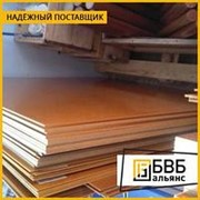 Текстолит лист сорт 1 25х980х1980 ПТ фото