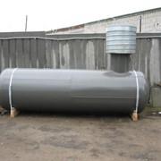 Подземные резервуары для СУГ от 5 до 20 куб.м. фото
