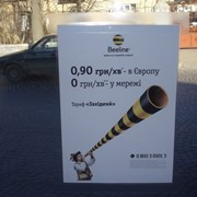 Услуги по рекламе в общественном транспорте Украина фото