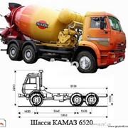 Аренда автобетоносмесителей АБС-9 ( на шасси автомобиля КАМАЗ 6520) фото