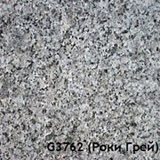 Гранит G3762 Роки Грей фото