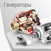 Гарантийное и послегарантийное обслуживание электрооборудования двигателя фото