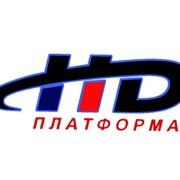 Платформа HD, Спутниковые телевизионные системы фото
