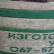 Урны для мусора (h=650мм) в Украине, Ахтырка, Сумськая обл фото
