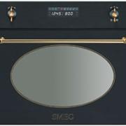 Микроволновая печь SC845MA фото