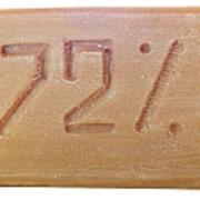Мыло хозяйственное 72% 200г без обертки Аист фото