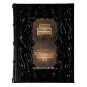 Элитные подарочные книги ручной работы 'Жизнь и ловля пресноводных рыб. Сабанеев Л.П. (М1)' подарки для мужчин фото