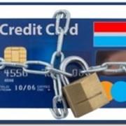 Сити Страхование держателя кредитной карты от несчастных случаев и болезней фото