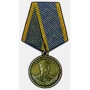 Медали (государственные награды) фото