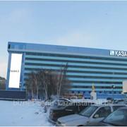 Предоставляется в аренду рекламная поверхность на фасаде здания Бизнес центр КАЗАХСТАН. фото