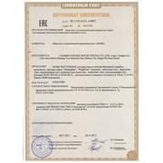 Сертификация, декларирование и отказные письма фото