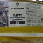 Трансформаторное масло ГК фото