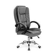 Кресло компьютерное Halmar RELAX (серый) фото