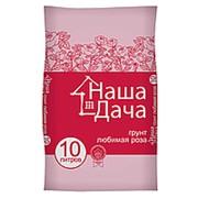 Грунт Наша Дача Любимая роза 5л фото
